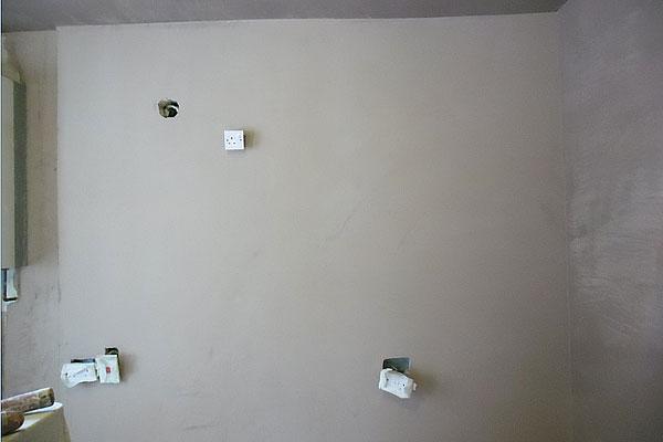 Skimming Walls